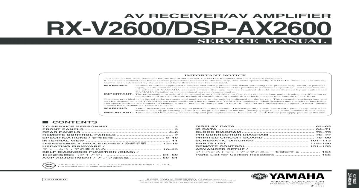 yamaha dsp ax2600 rx v2600 service manual repair guide