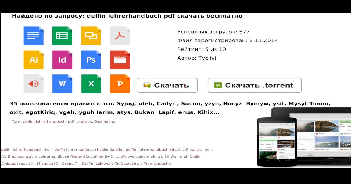 delfin deutsch pdf