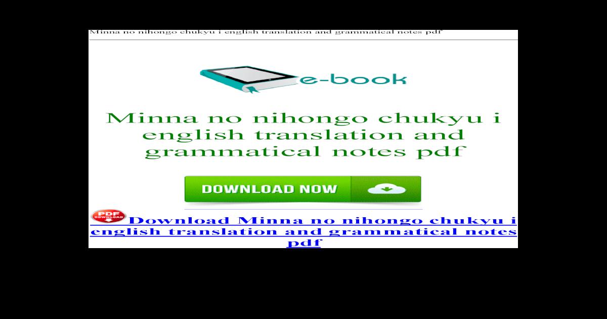 Shin Nihongo No Kiso 1 English Translation Pdf