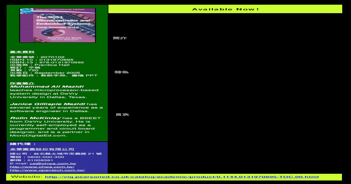 8051 Sample Programs